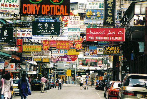 street-in-china-town-with-too-many-ads